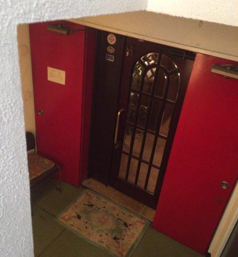 sanchome-entrance