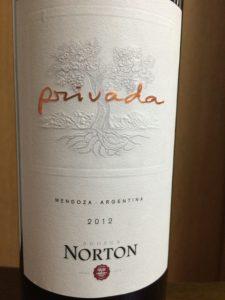 wine-privada