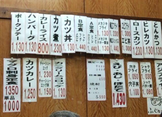 odayasu-menu