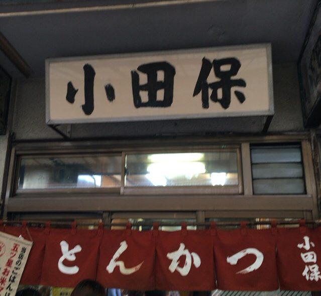 odayasu